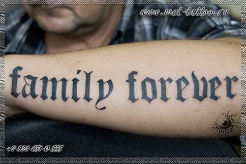 Мужские татуировки значение